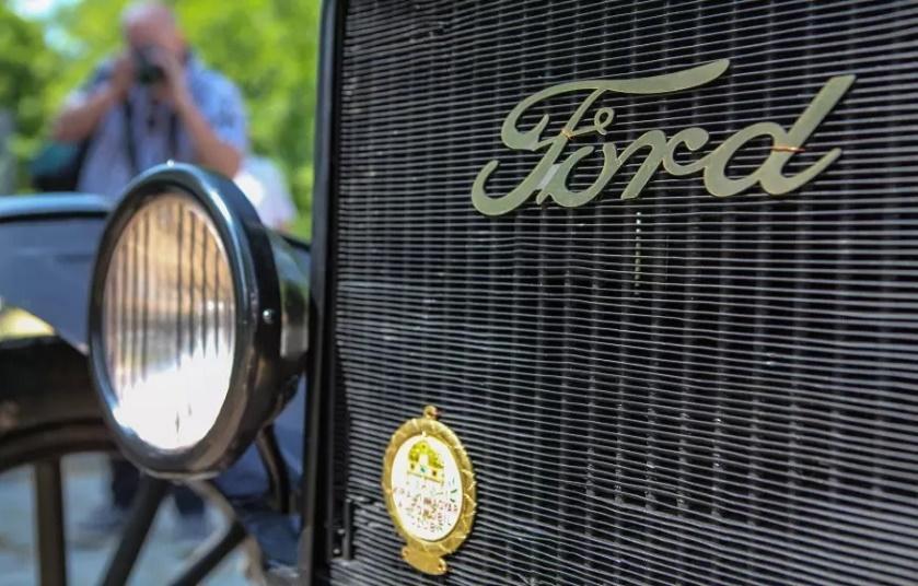Ford T-Model hűtőrács