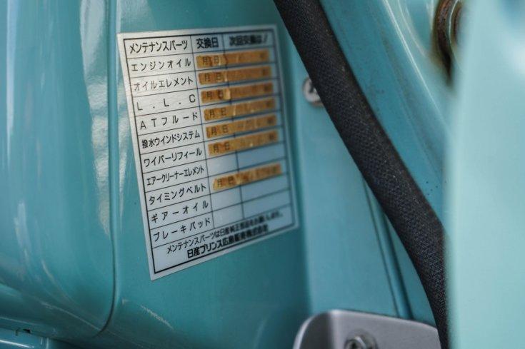 1989 Nissan Pao motorterében lévő gyári ismertető