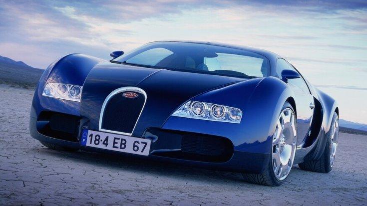 Bugatti EB 18/4 Veyron tanulmányautó