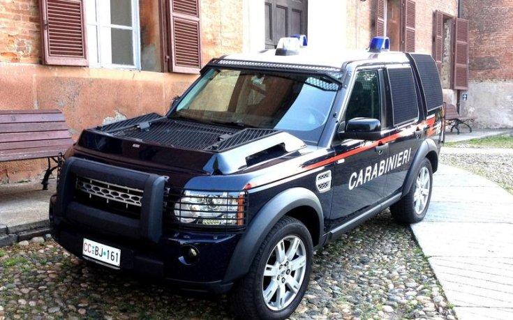 Land Rover Discovery szemből