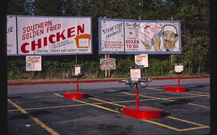 Zavaró éttermek Arkansasban