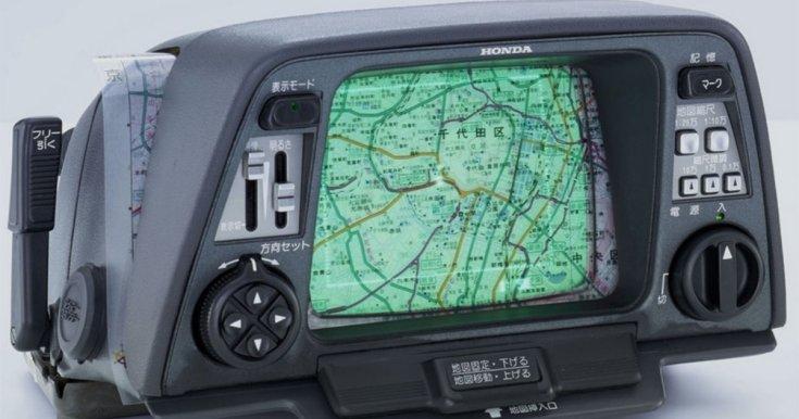 A Honda által gyártott első autós navigációs berendezés, az Electro Gyrocator szemből