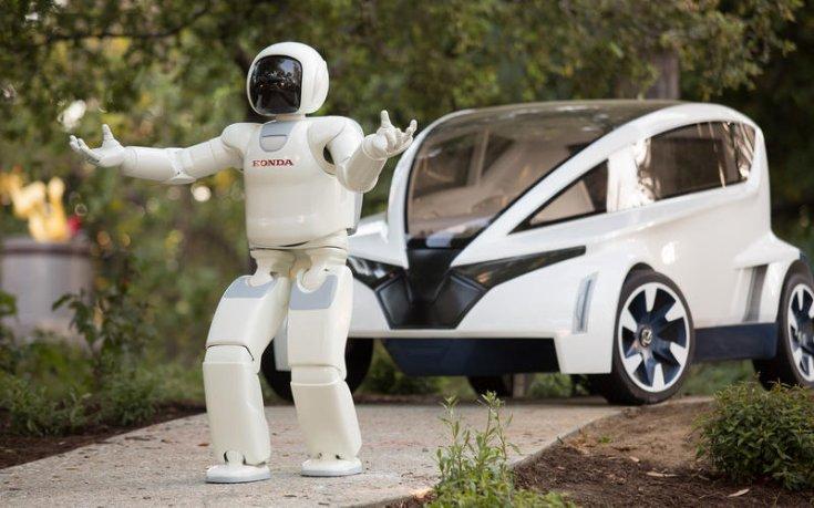 Asimo, a két lábon járó robot