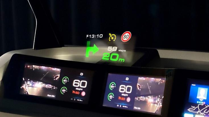 Funai Electric Holographic Touch Display