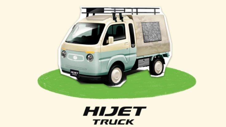 Hijet Truck