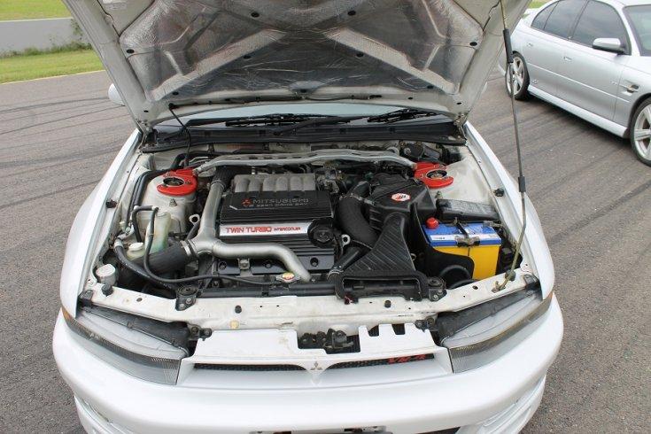 Mitsubishi Galant VR-4 motor