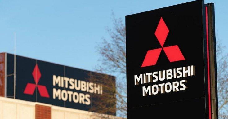 A Mitsubishi logója szemből