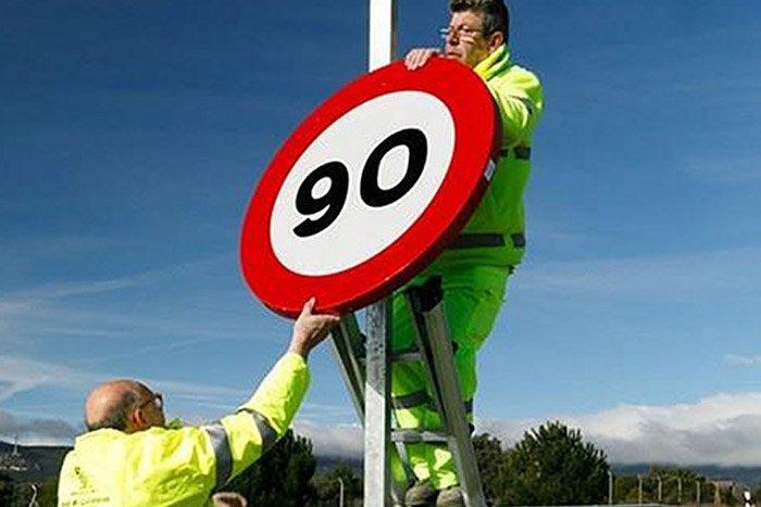új közúti sebességhatárok Spanyolországban