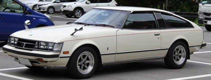 Toyota Supra A40