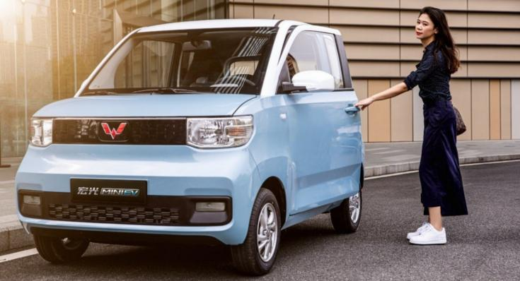 Wuling Hongguang Mini EV szemből
